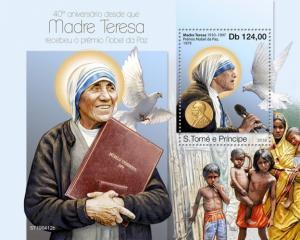 SAO TOME - 2019 - Mother Teresa Receives Nobel Prize - Perf Souv Sheet - MNH