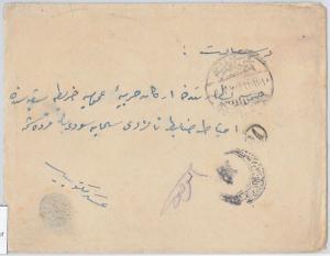 64384 -  TURKEY Ottoman Empire POSTAL HISTORY: COVER from BER SHEVA Censor