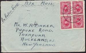 NEW ZEALAND FORCES IN EGYPT 1940 censor cover airmail to NZ.................8986