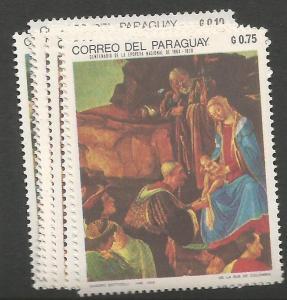 Paraguay SC 1210-6 MOG (1ctt)