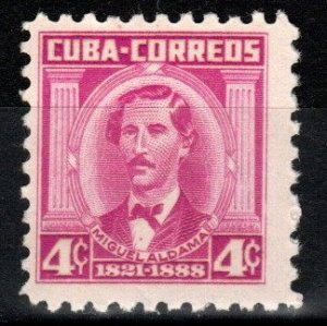 Cuba #521A  MNH  (SU8667)