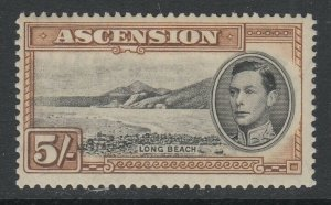 Ascension, Scott 48a (SG 46), MLH (slightly brownish)