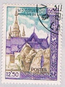 Laos 65 Used That Luang 1 1959 (BP47310)