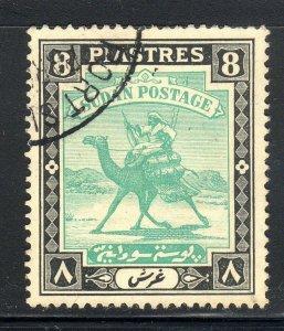 SUDAN  1927    SG 45c       8p         USED
