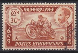 Ethiopia E1 used (1947)