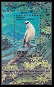 1996 Indonesia 1669/B115 Birds