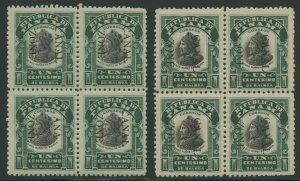 CANAL ZONE #22 VAR. 2 BLOCKS OF 4 ONE VARIETY (80, ANA, 70) BV1952