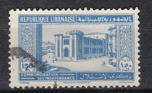 LEBANON ^^^^^^^sc#165  used KEY   Independance $$@ lar 1171lib