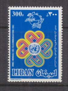 LEBANON, 1983 World Communication Year 300p., mnh.