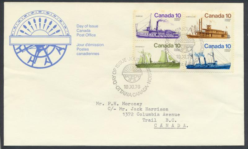FDC  SG 851a block of 4 SC# 703a SPECIAL - please read details - Ships