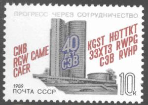 Russia Scott 5746 MH*