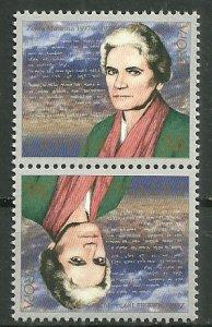 1996 Latvia 414 Writer Zenta Maurina MNH Tete beche pair