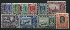 Burma 1938 KGVI various values to 8 annas and 1946 2 rupees unmounted mint NH