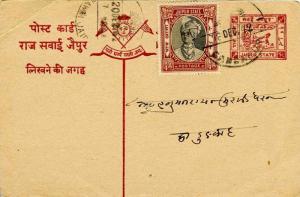 Indian States Jaipur 1/4a Raja Man Singh II on 1/4a Chariot of Surya Postal C...