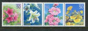 Japan 2002 Prefecture NH Scott Z569-72 Z572a Tokyo Flowers