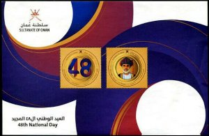 HERRICKSTAMP NEW ISSUES OMAN Sc.# 612a National Day 2018 S/S