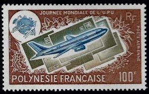 French Polynesia Sc C121 MNH VF...Polynesia is Unique!