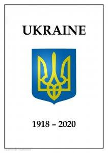 UKRAINE UKRAINIAN 1918-2020 PDF (DIGITAL)  STAMP  ALBUM PAGES  (271 pages)