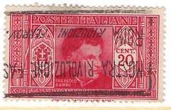 Italy 270 (U)
