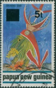 Papua New Guinea 1994 SG730 5t on 35t Traditional Dancer FU