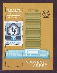 Z576 JLstamps 1977 indonesia s/s mnh #998a