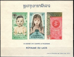 Laos #76z F-VF Unused  CV $350.00 (X5733L)