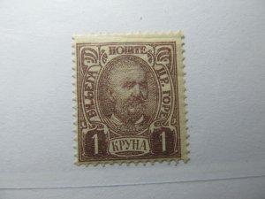 Montenegro 1902 1k Perf 13x13½ Fine MH* A5P17F321