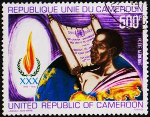 Cameroun. 1979 500f. S.G.852 Fine Used
