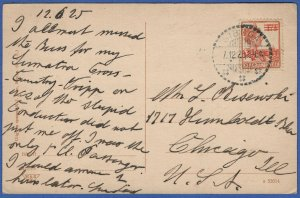 R398 -  NETHERLANDS EAST INDIES 1925 used PPC Tobameer used SIBOGA to USA