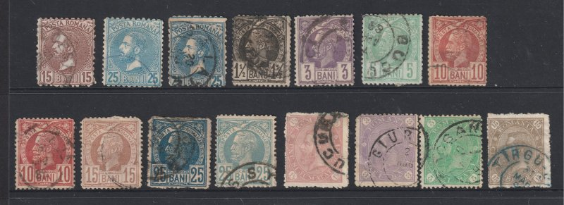 Romania a small lot of used pre 1900
