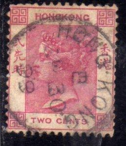 HONG KONG 1863 1880 QUEEN VICTORIA REGINA VITTORIA CENT. 2c DULL ROSE USATO U...