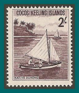 Cocos 1963 Jukong, MNH  5,SG5