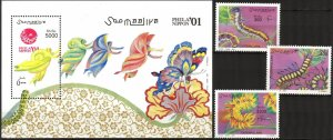 Somalia 2001 Insects Caterpillars PHILANIPPON ' 01 set of 3 + S/S MNH **