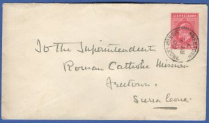 S955 -  SIERRA LEONE 1909 1d KEVII used Stationery Envelope, FREETOWN, H&G B3