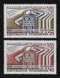 494-495,MNH