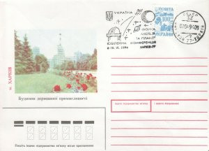 UKRAINE COVER SPACE FIRST DAY CANCELLATION 1994 R2021077