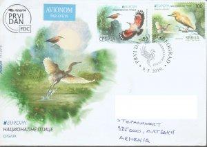 CEPT EUROPA BIRD SERBIA FDC AIRMAIL TO KARABAKH ARTSAKH ARMENIA R2021099