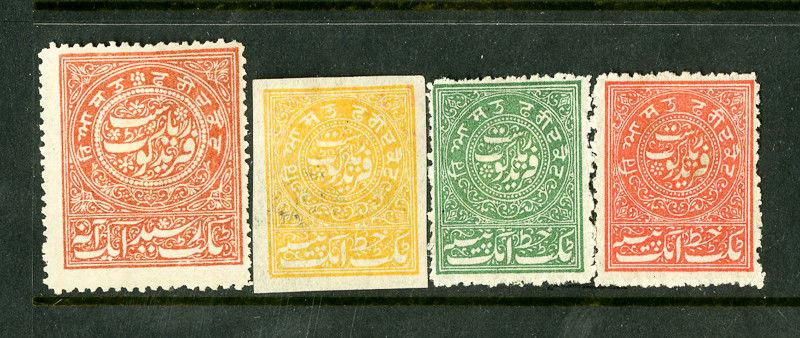 Faridkot Stamps 4 Issues Not Issued Very Scarce