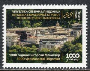 366 - NORTH MACEDONIA 2020 - The Monastery of Saint Jovan Bigorski - MNH Set