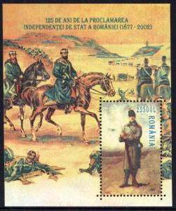 Romania 2002 Scott #4519 Mint Never Hinged