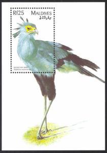 Maldive Islands Sc# 2261 MNH 1997 25r Secretary Bird