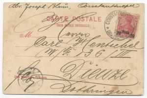 Germany Offices in Turkish Empiren Scott #32 on Postal Card Cover Constantinople