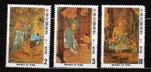J22995 JLstamps 1982 taiwan china mnh set #2343-5 buddist saint