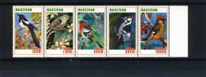 Naxivan Republic 1997 Exotic Birds Strip (5) Perforated mnh.vf