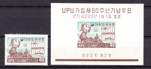 J27013 1960 south korea mnh #301-301a s/s upu