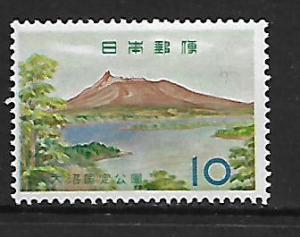 JAPAN 735  MNH ONUMA LAKE, AND VOLCANO