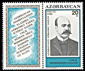 Azerbaijan 402, MNH, Mamedkulizade, Writer