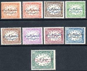 EGYPT-1952 Officials Overprint Set MOUNTED MINT V40616