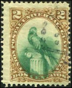 Guatemala SC# 22 Quetzal 2c USED  SCV $4.50