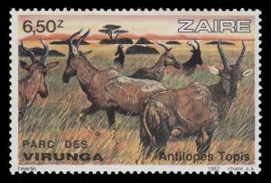Zaire 1081 MNH
